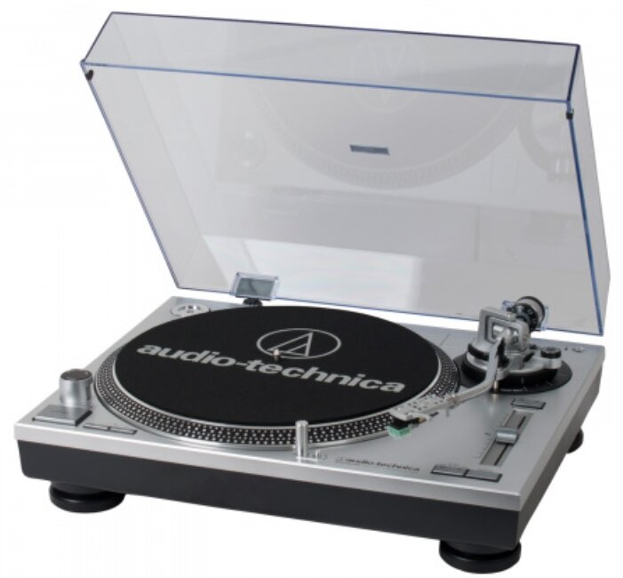 Грамофон Audio-Technica AT-LP120 Silver